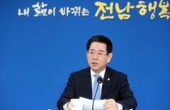 """김영록 지사 """"신종 코로나, 심각 수준 준해 대응"""" 지시"""