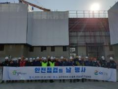경기도시공사, 광주역세권 건설현장서 '안전점검 캠페인' 개최