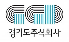 경기도주식회사, 라디오 프로그램 통해 '중소기업 마케팅' 진행