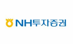 NH투자증권, 5년 연속 IPO 주관 우수 증권사 선정