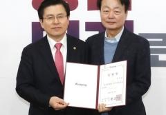 한국당, 오늘(5일) 위성정당 '미래한국당' 출범