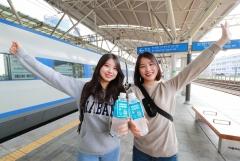 동아오츠카, 청년자유여행자 대상 포카리스웨트 이벤트 진행