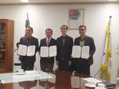 순창군, 3년 연속 고용노동부 '지역산업 맞춤형 일자리창출 지원사업' 에 선정