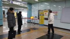 인천교통공사, 도시철도 역사에 열화상 카메라 설치...`신종 코로나` 확산 방지