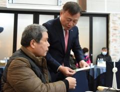 농협광주본부, '20년 농업인 연금보험료' 지원 홍보