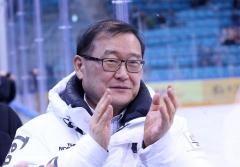 정몽원 대한아이스하키협회장, IIHF '명예의 전당' 헌액