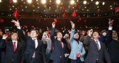 한국당, 위성정당 '미래한국당' 창당···한선교 당대표로
