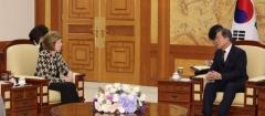 """문 대통령 """"2022년까지 국제부패지수평가 20위권 진입 목표"""""""