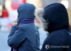출근길 영하권 '초겨울'···서울 낮기온 고작 영상 4도