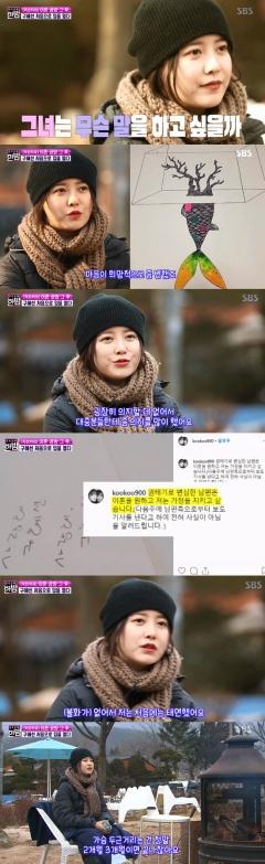 """'한밤' 구혜선, 6개월 만에 심경 고백…""""배신감이 올라와 증오심이 컸다"""""""