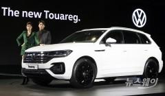 폭스바겐, 3세대 럭셔리 플래그십 SUV '신형 투아렉' 출시