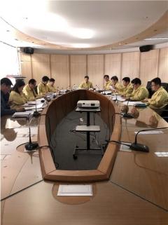 인천관광공사, 신종 코로나 '위기대책본부'가동...관광업계 피해 최소화 대응