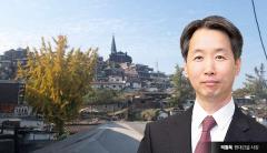 한남3에 사활거는 현대건설…정비사업 '선수' 영입 박차