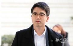 CJ그룹 장남 이선호, 장충동 이건희 저택 196억원에 매입