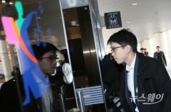 '대마 밀반입' CJ장남 이선호 '2심 선고공판' 출석
