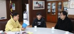 장석웅 교육감, 손불초 김용건 학생과 특별한 만남