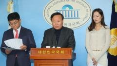 한국당, 소방·경찰 위험수당 '6만원→20만원' 인상 공약