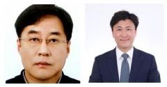 문 대통령, 청와대 대변인에 강민석·춘추관장에 한정우 임명