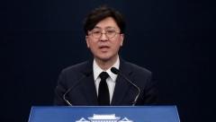 靑, 새 대변인에 강민석·춘추관장은 한정우(종합)