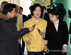 """추미애, 공소장 비공개 논란에 해명…""""국회 제출 기준 없어"""""""