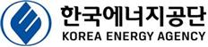 한국에너지공단, 올해 '재생에너지 민간단체 협력사업' 공모 시작