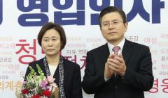 한국당, '윤봉길 의사 장손녀' 윤주경 영입
