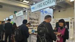 한국광산업진흥회, 미주 글로벌 광융합산업 진출 적극 지원