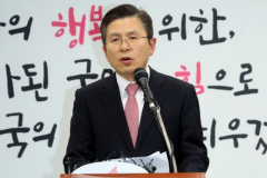 """황교안, 종로 출마 선언…""""종로를 정권심판 1번지로"""""""