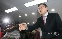 황교안 자유한국당 대표 종로 출마 선언