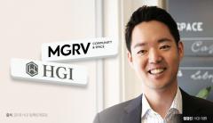 현대家 3세 정경선이 만든 'MGRV', 어떤 회사?