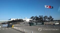 현대·기아차, 17일부터 중국법인 공장 재가동