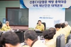 """광주시, """"시민 안전 최우선 되도록 인적·물적 자원 지원"""""""