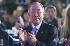 '평창평화포럼 2020' 박수치는 반기문 전 UN 사무총장