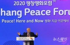 '평창평화포럼' 개회사하는 할 존스 제네바리더십공공정책연구소 대표
