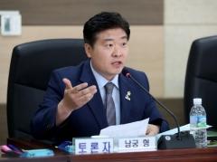 인천시의회 남궁형 의원, `인천시교육청 역사바로알기교육 활성화 조례안` 통과