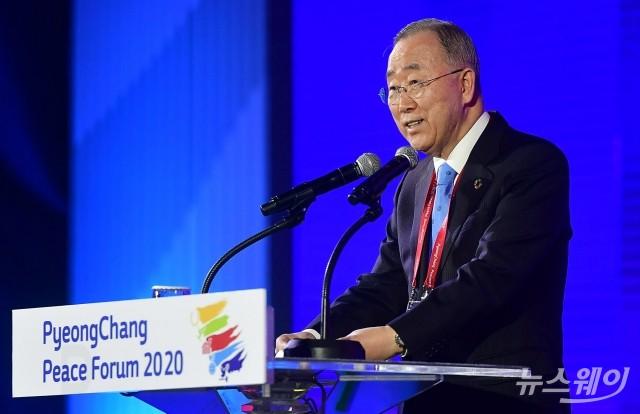 반기문, 한반도 평화를 향한 '평창평화포럼 2020' 개회사