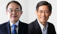 문 대통령, 일자리위 부위원장 김용기·국가지식재산위원장 정상조 임명