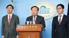 한국당, 총선 공약으로 '지소미아 연장' 등 내세워