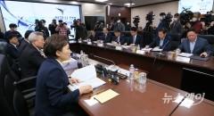 국토부 장관-항공사 CEO간담회