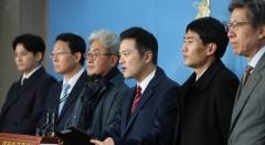 버닝썬 제보자 등 공익신고자 4인 통합신당 참여