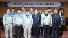 S&T모티브-풍산, '차세대 소총·탄약' 개발 맞손