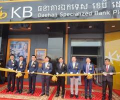 KB국민카드, 캄보디아 첫 해외 지점 개설…글로벌 영토 확장