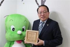 서울시의회 장상기 의원, 서울환경운동연합 '환경디딤돌상' 수상