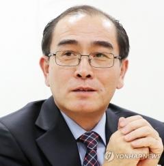 태영호 전 북한 공사, 한국당 서울 지역구 후보 총선 출마
