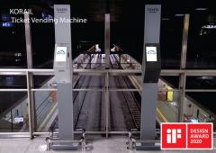 한국철도, 국내 공기업 최초 'iF 디자인 어워드' 금상 수상