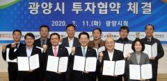 전남도, 올 기업유치 목표 300개 달성 '시동'
