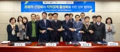 ACC-ACI-광주전남중소벤처기업청-광주TP, 업무협약 체결