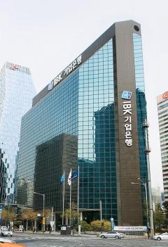 IBK기업은행, '초저금리 특별대출' 신속지원 제도 마련