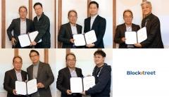 블록체인 경제미디어 블록스트리트…11일 자문단 6인 선정