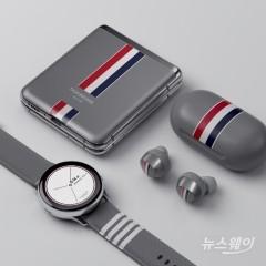 지갑이야, 화장품 케이스야?…패션 아이템 같은 삼성 '갤럭시 Z플립'